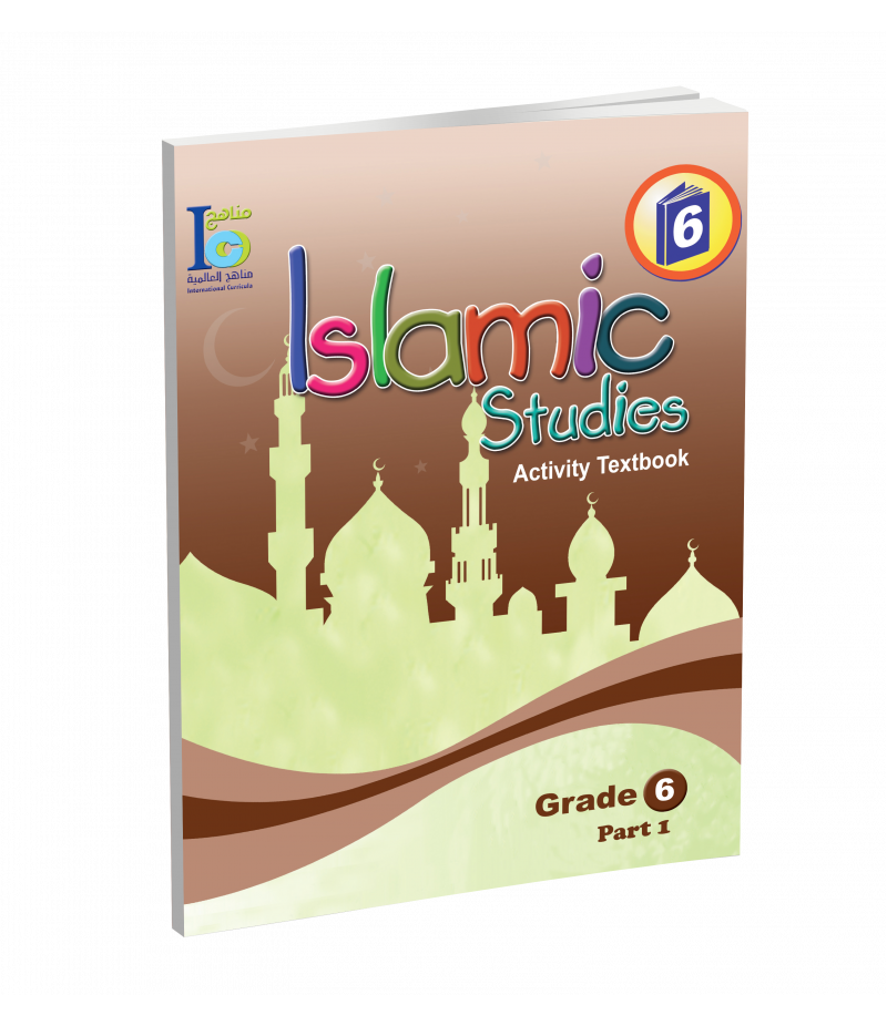 G6 Islamic Activity Book P1