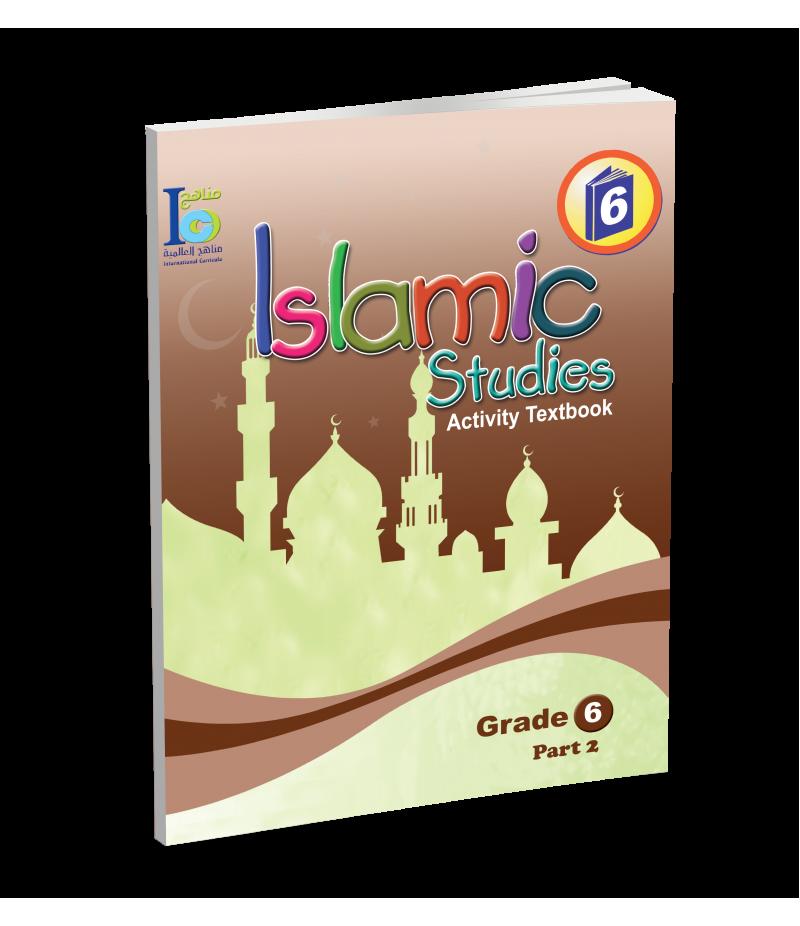 G6 Islamic Activity Book P2