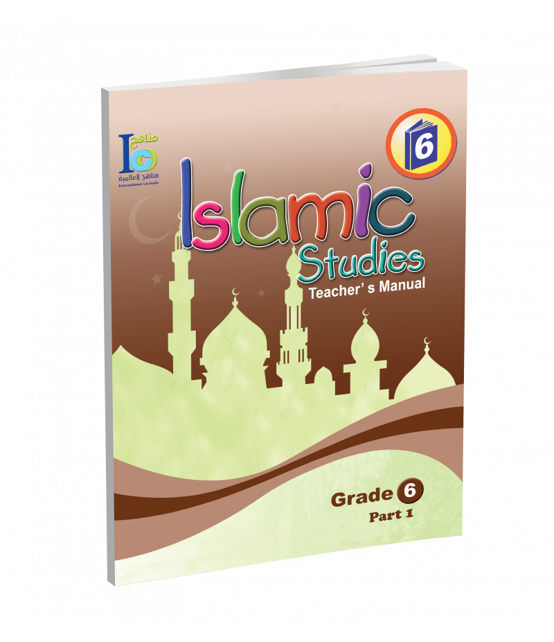 G6 Islamic Teacher's Book P1