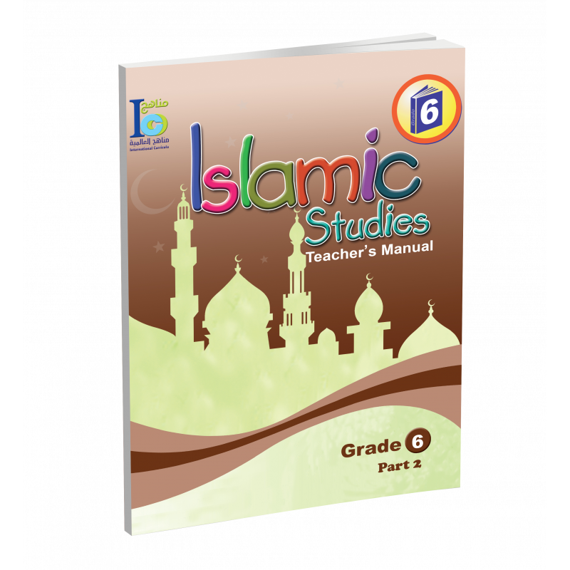 G6 Islamic Teacher's Book P2