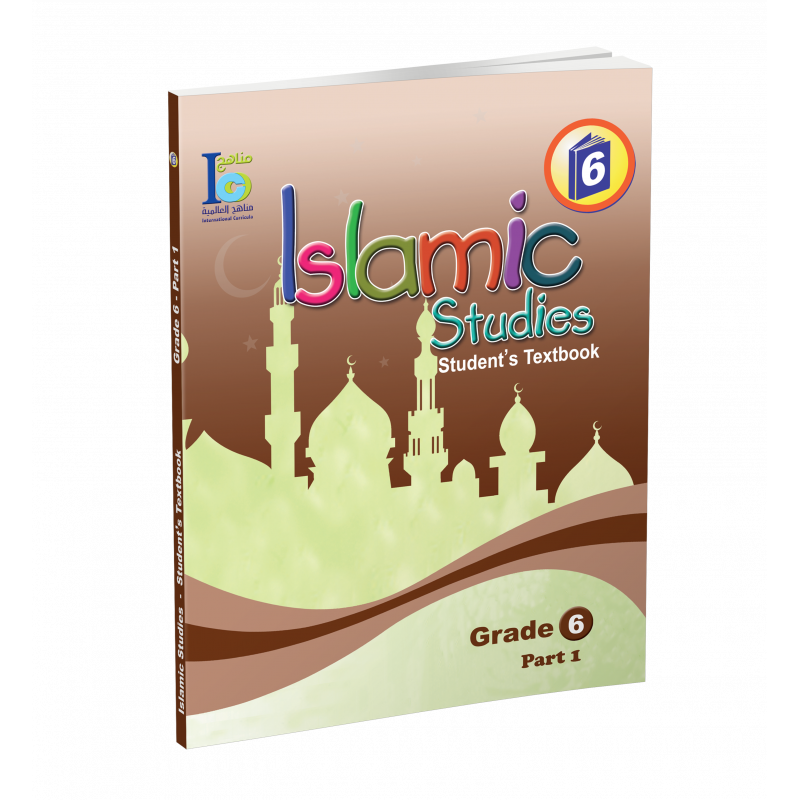 G6 Islamic Student's Textbook P1