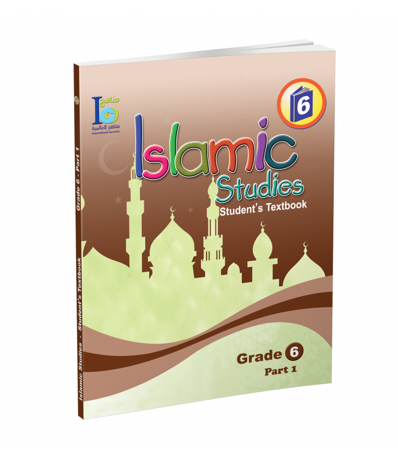 G6 Islamic Student's Textbook P1