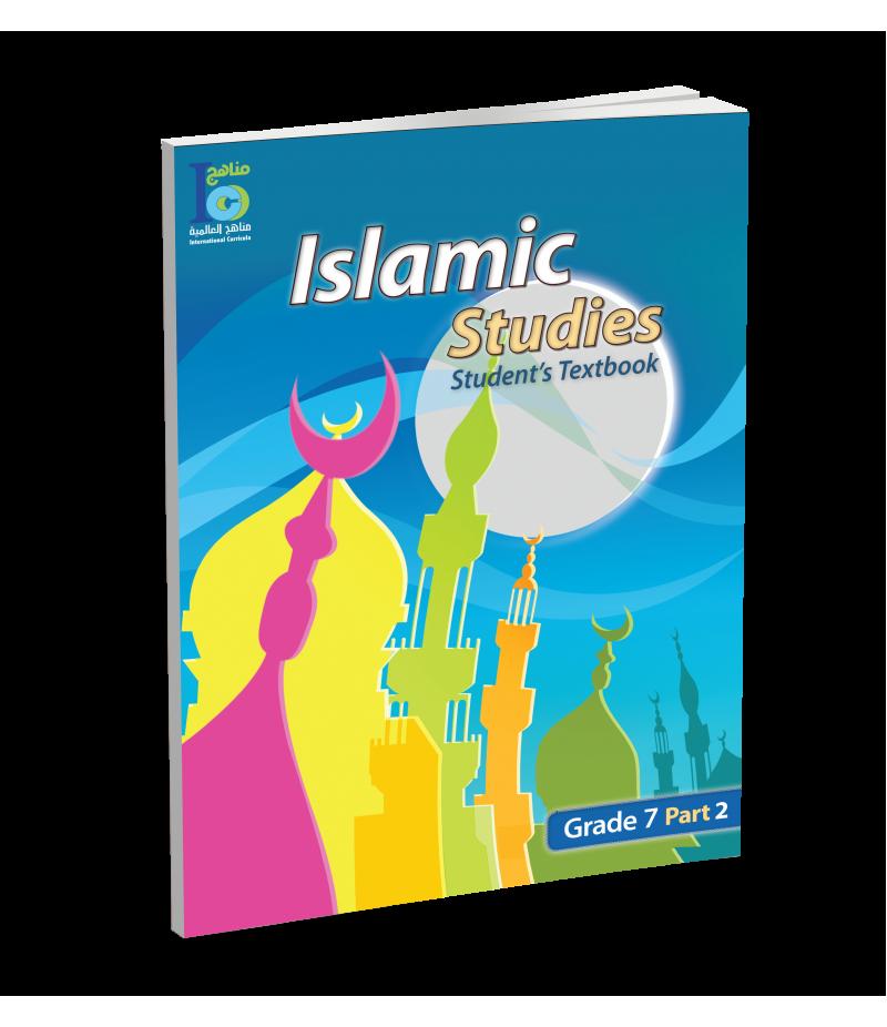 G7 Islamic Student's Textbook P2