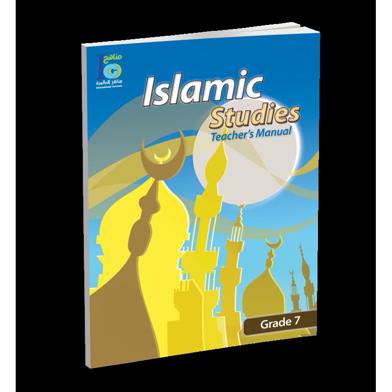 G7 Islamic Teacher's Book P2