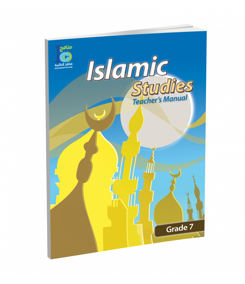 G7 Islamic Teacher's Book P1