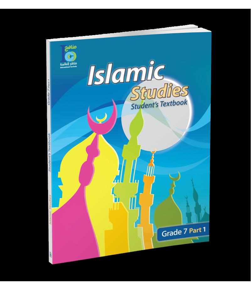 G7 Islamic Student's Textbook P1