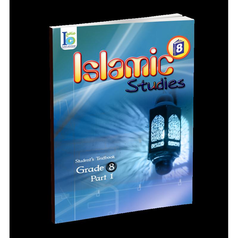 G8 Islamic Student's Textbook P1