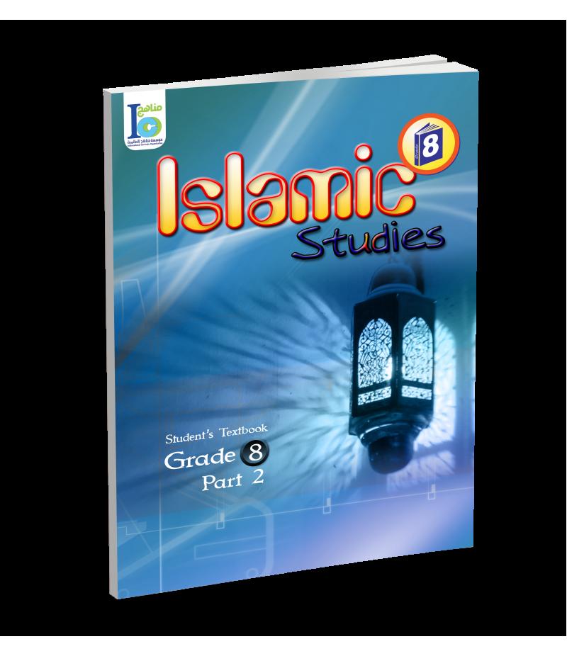 G8 Islamic Student's Textbook P2