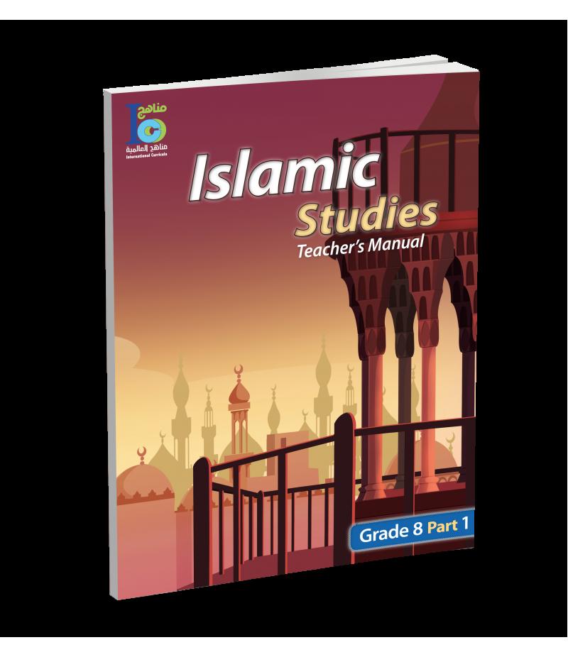 G8 Islamic Teacher's Book P1