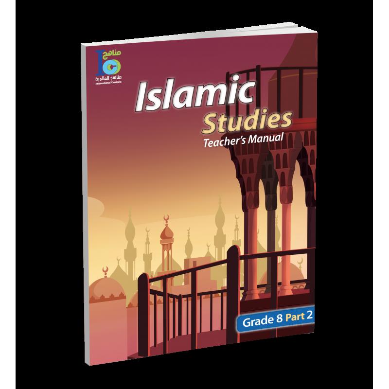 G8 Islamic Teacher's Book P2