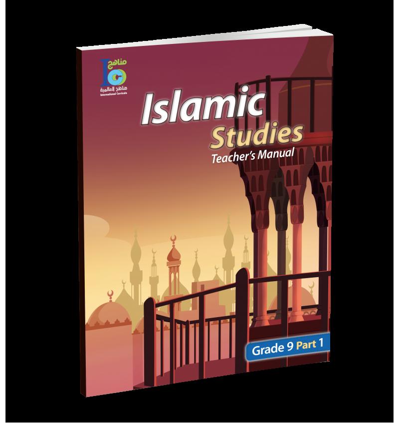 G9 Islamic Teacher's Book P1